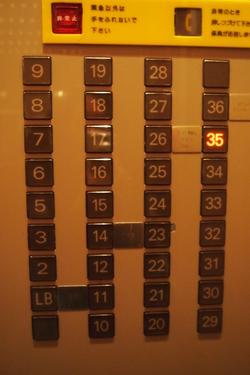 エレベーターで35階へ