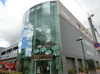 札幌市民防災センター外観