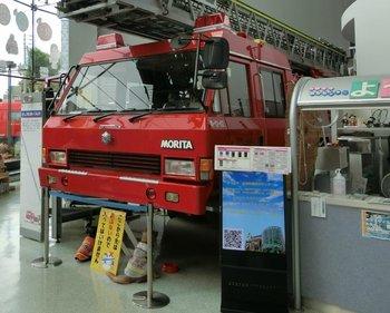 札幌市民防災センター内の消防車