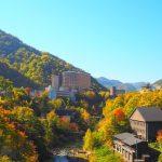 紅葉が美しい秋の定山渓