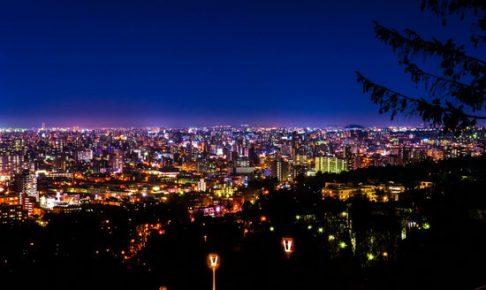 札幌、旭山記念公園の美しい夜景