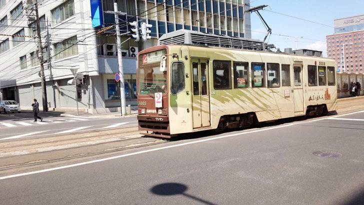 函館の路面電車。函館観光を楽しむなら必ず乗りたい市電。