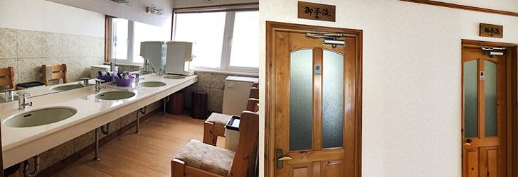 本館は、お手洗いと洗面所と冷蔵庫が共同利用となります