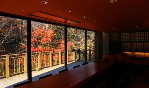 ニセコ杢の抄 ニセコ昆布温泉鶴雅別荘
