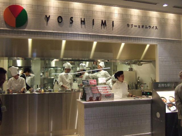 カレーとオムライスの専門店「YOSHIMI」