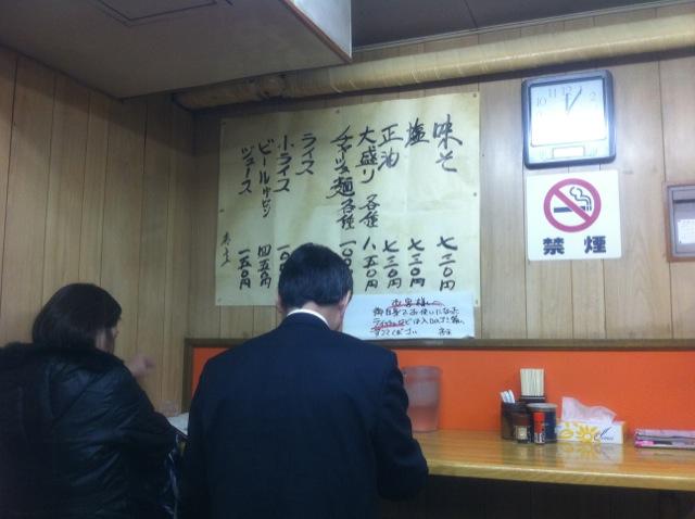 札幌ラーメン「千寿」店内