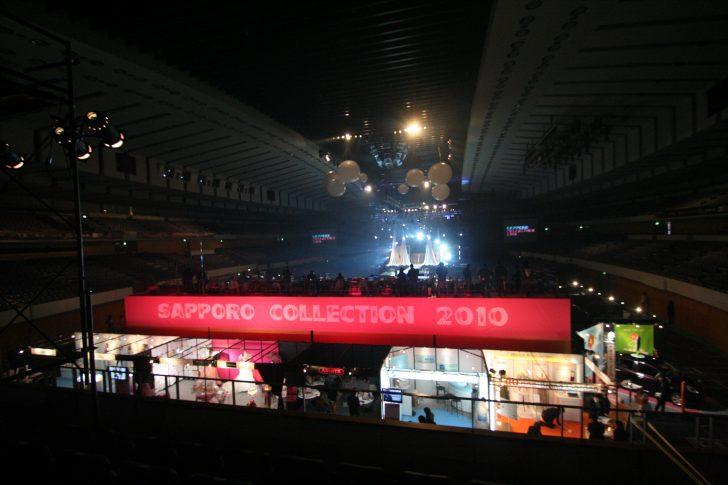 札幌コレクション