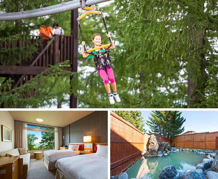 グリーンリーフニセコのピュアと客室と温泉