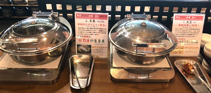 毎日摂りたい身体に良い食品シリーズ1 秋刀魚の生姜煮と大豆のチリコンカン風