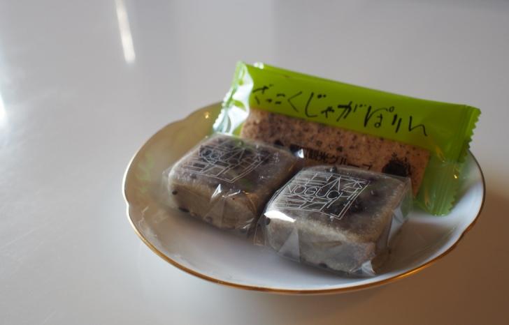 お部屋のお茶菓子