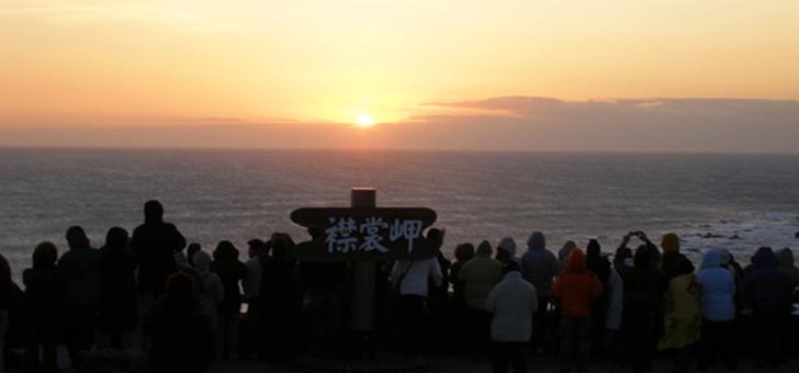 襟裳岬から見る朝陽
