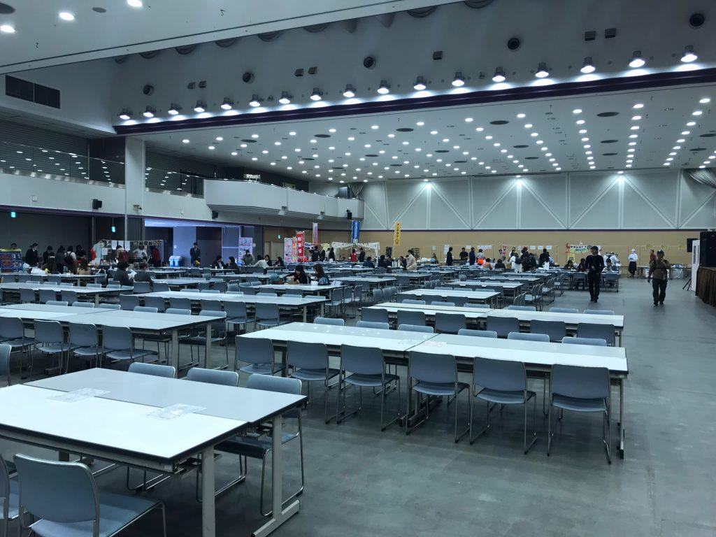セミナー会場の大ホール