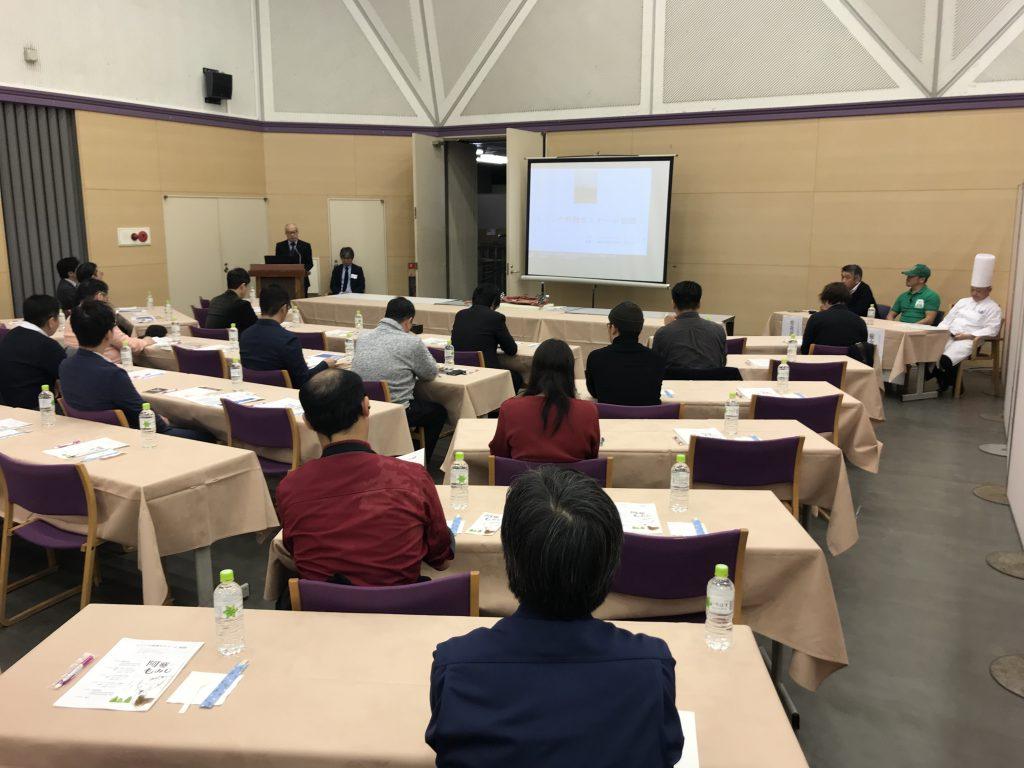 北海道環境生活部環境局の生物多様性担当局長・東郷典彰氏の挨拶