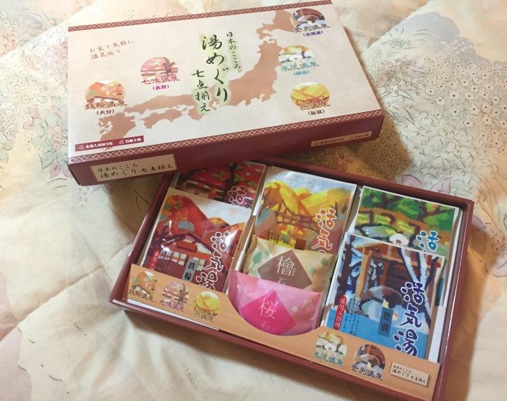 日本全国の温泉の素