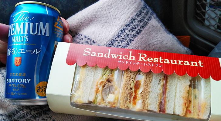 バスのお供、ビールとサンドイッチ