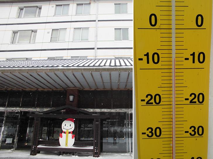 朝陽亭の外観と気温が示された温度計