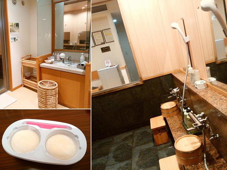 朝陽リゾート/貸切風呂