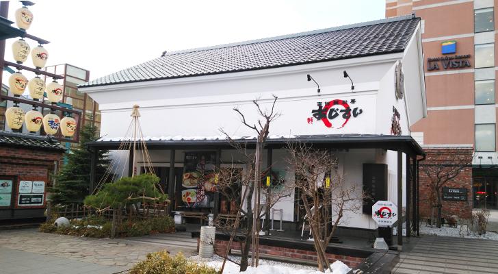 函館ラーメン「あじさい」の外観