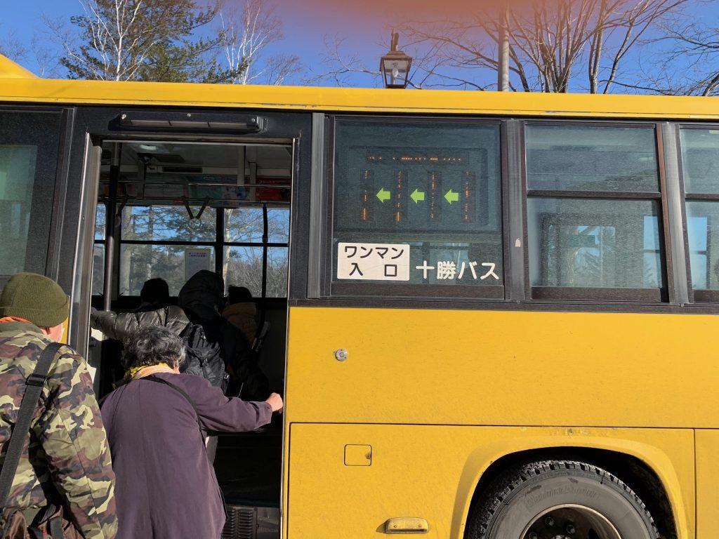 無料で利用できる路線バス