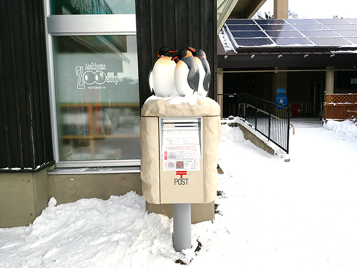 白いペンギンポスト