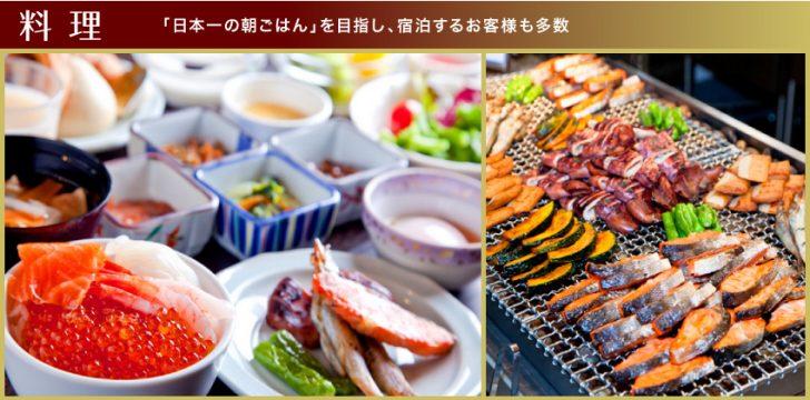 日本一の朝ごはんを目指した料理の数々