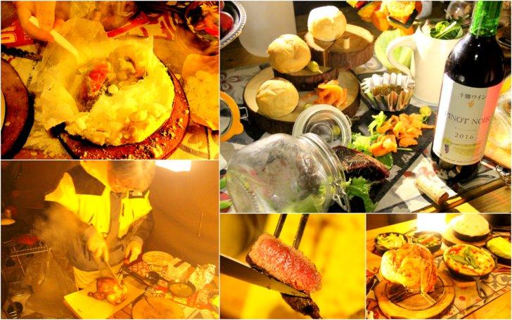 種類豊富に並んだ豪華料理