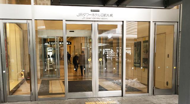 この入口からJRタワーに入ります。
