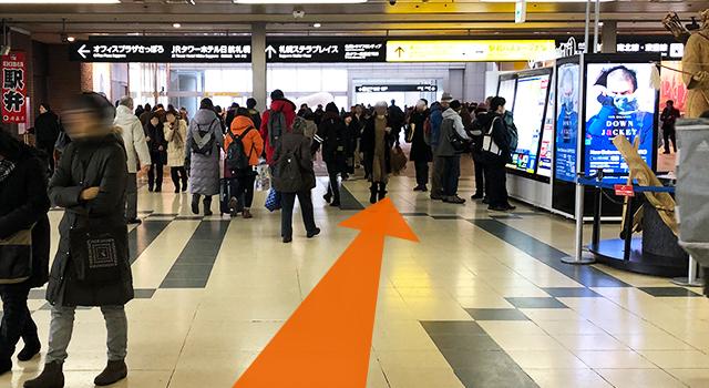 地下鉄南北線札幌駅方面_エスカレーターへ向かいます