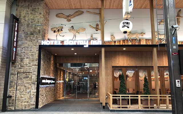 狸の湯 ドーミーイン札幌ANNEXの入り口