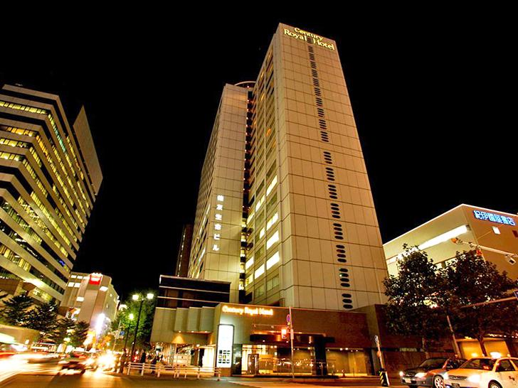 札幌駅西改札口から徒歩5分のセンチュリーロイヤルホテル