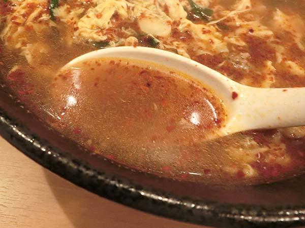 5倍辛の辛麺スープ