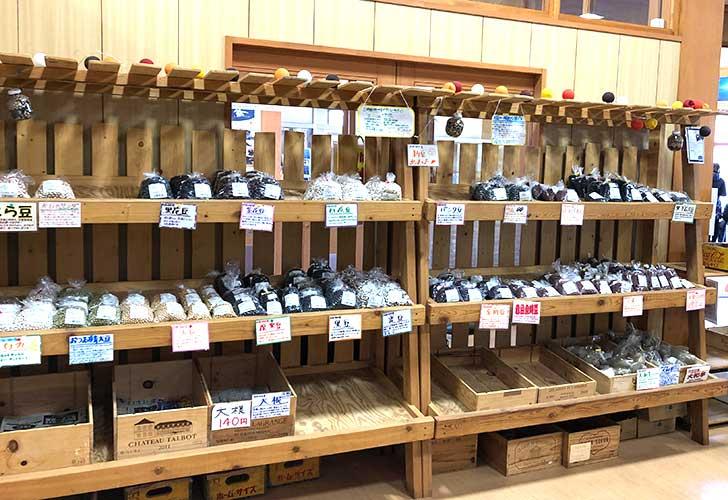 とうや水の駅で販売しているお豆。たくさんの種類が並んでいます
