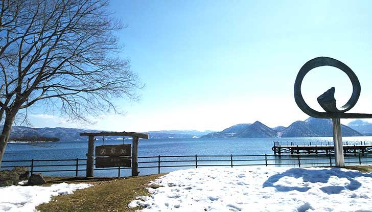 とうや水の駅湖畔から望む洞爺湖