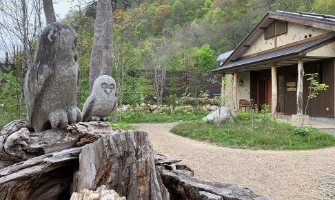 森の別邸 心の里 定山(じょうざん)