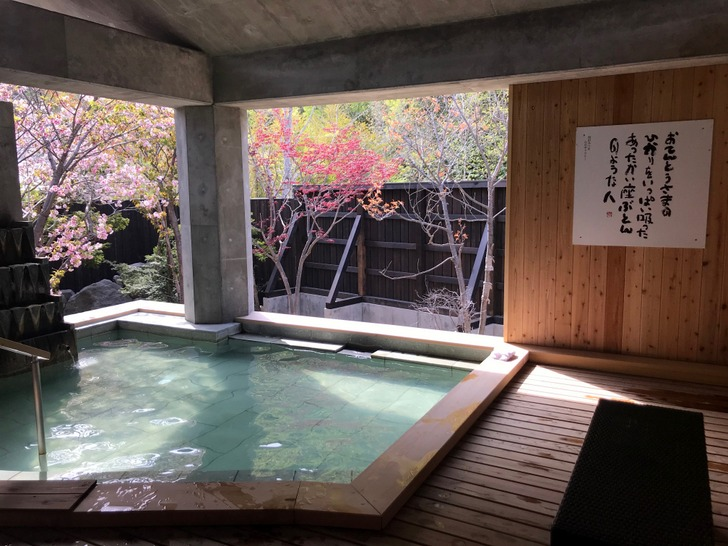 2階の新露天風呂