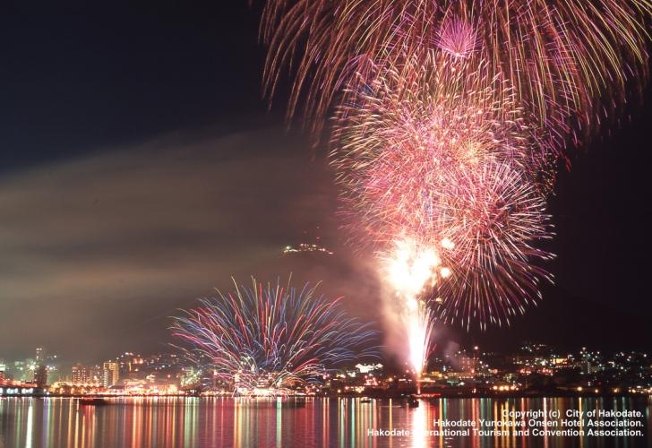 開港160周年記念 函館港まつり