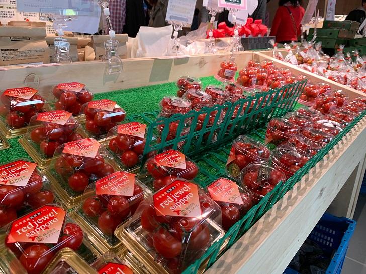 直売所「ベジステ」で売られていたプチトマト