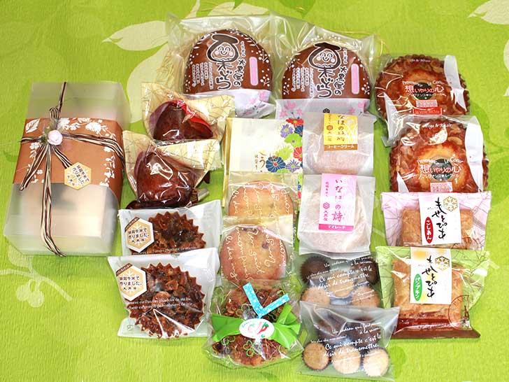 返礼品4つ目は、町内でも大人気の大黒屋菓子詰め合わせ