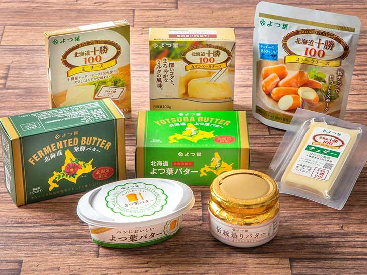 とかち「よつ葉」チーズ・バターセット