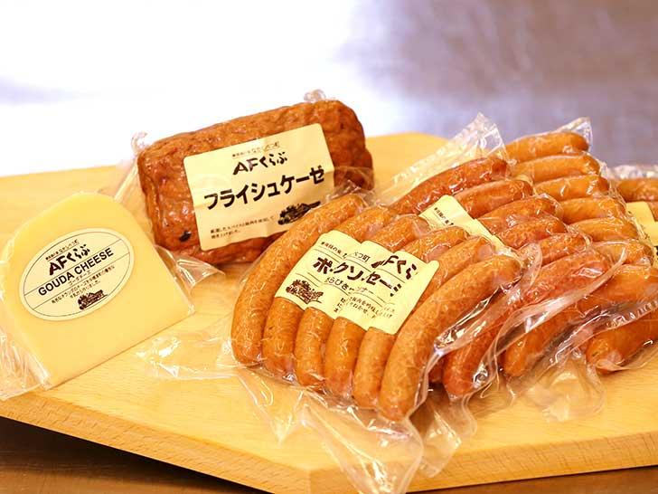 酪農の町 北海道中標津町産チーズ・ソーセージ詰合せ