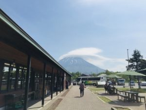 ニセコビュープラザ(道の駅)