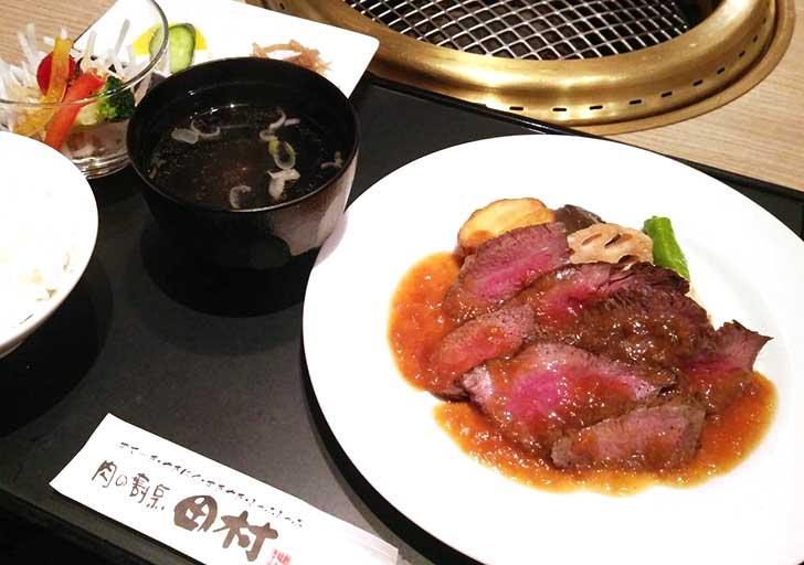 北海道和牛ローストランチ 1380円