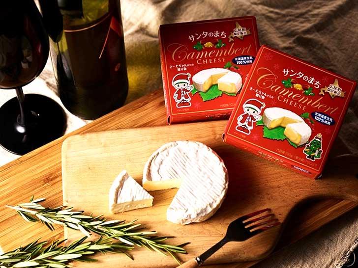 地域限定パッケージのカマンベールチーズです