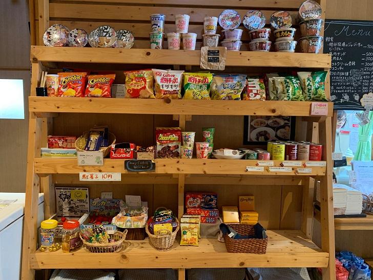 山の交流館とむら店内の写真