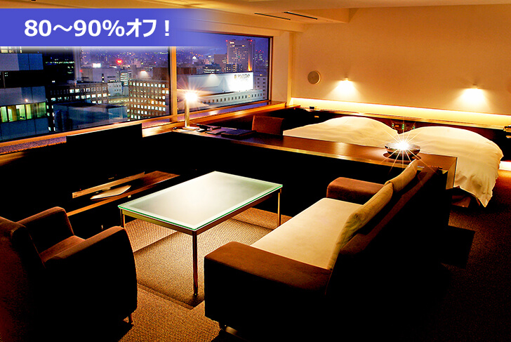 センチュリーロイヤルホテルの客室一例