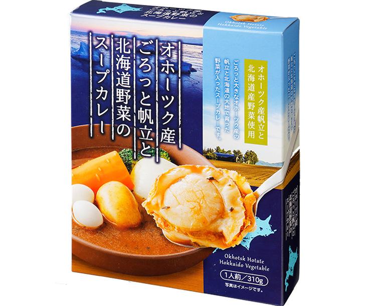 オホーツク産ごろっと帆立と北海道野菜のスープカレーのパッケージ