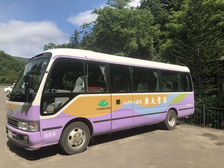 トムラウシ温泉国民宿舎東大雪荘送迎バスの写真
