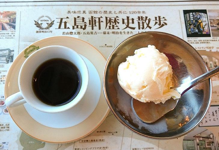 後藤健のコーヒーとミルクアイス