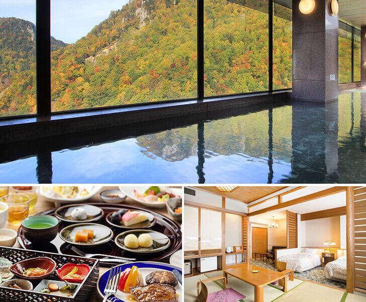 朝陽亭の紅葉の見える大浴場と料理、そして客室