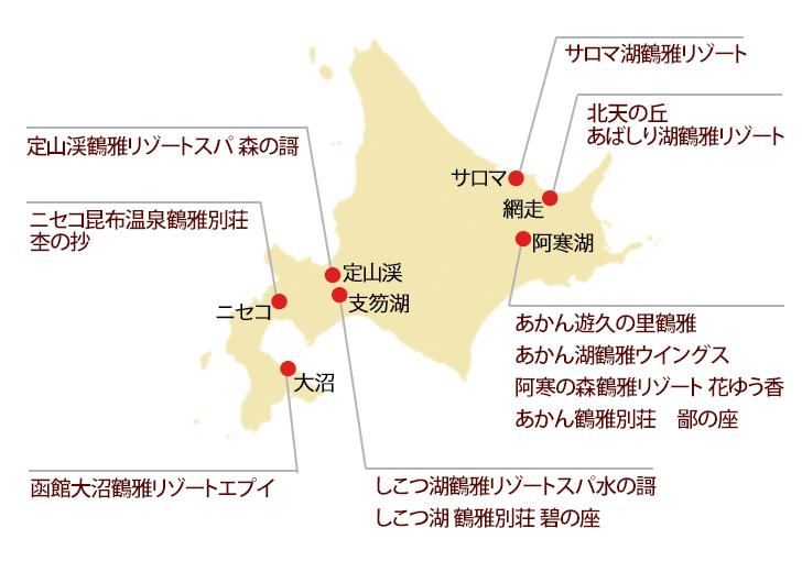 鶴雅グループ11宿のMAP